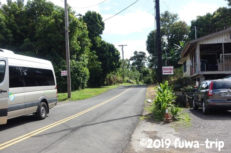 f:id:fuwa-trip:20190731153656j:plain