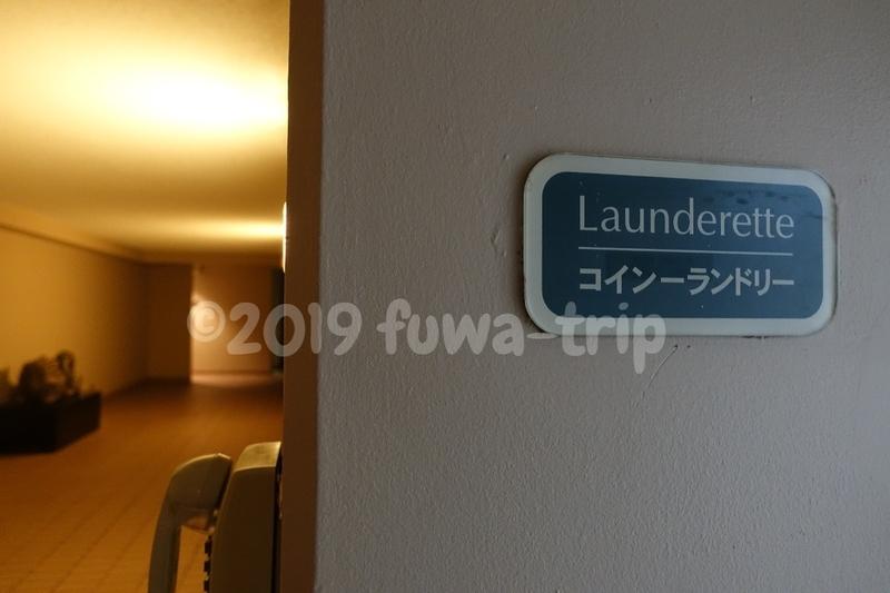 f:id:fuwa-trip:20190823110830j:plain