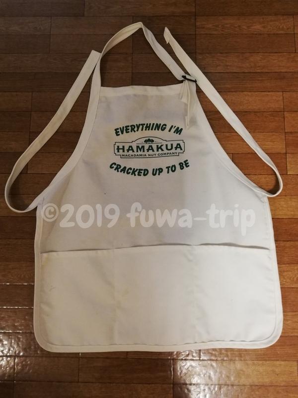 f:id:fuwa-trip:20190828140509j:plain