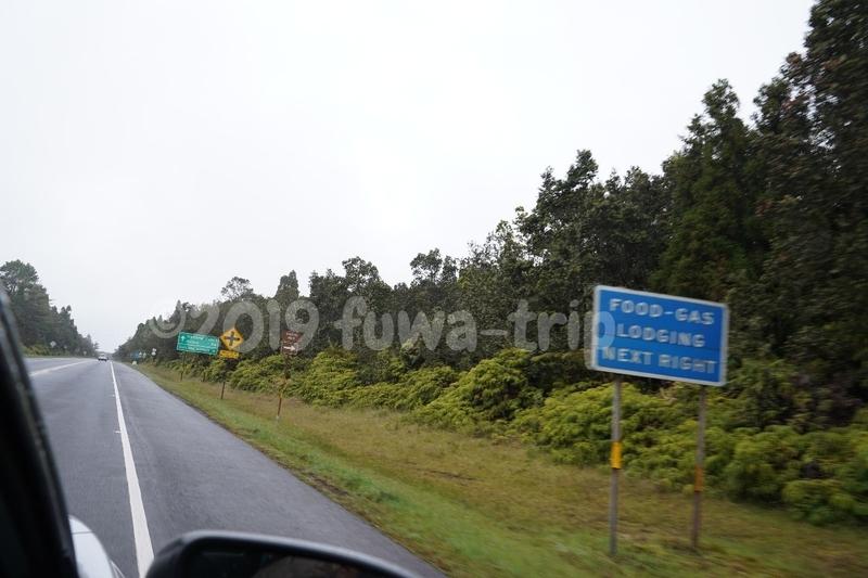 f:id:fuwa-trip:20190828232705j:plain