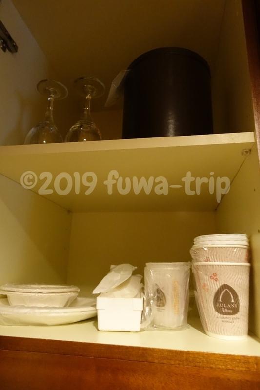 f:id:fuwa-trip:20191003213003j:plain