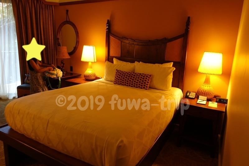f:id:fuwa-trip:20191003213017j:plain