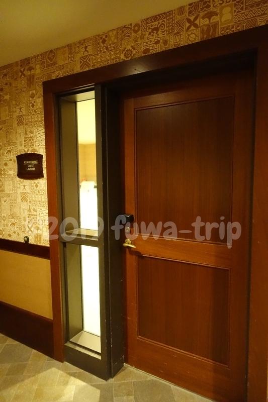 f:id:fuwa-trip:20191003222552j:plain