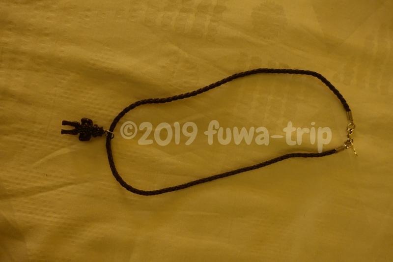 f:id:fuwa-trip:20191003235955j:plain