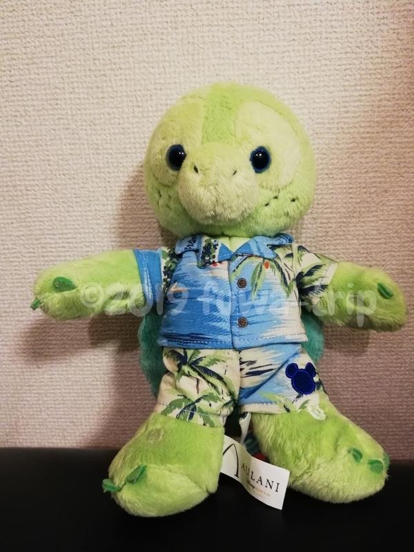 f:id:fuwa-trip:20191007222540j:plain