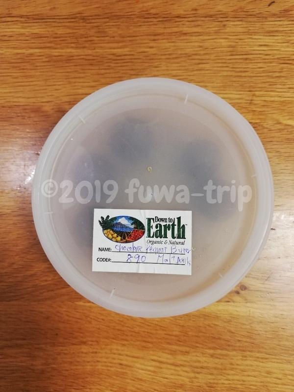 f:id:fuwa-trip:20191010224156j:plain