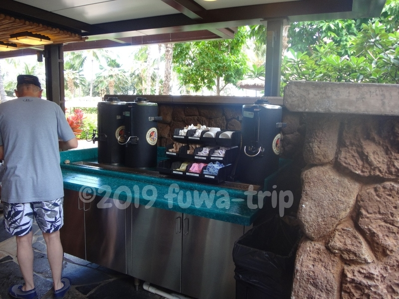 f:id:fuwa-trip:20191017084051j:plain