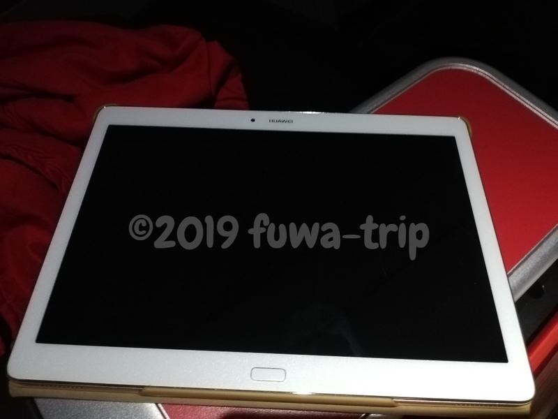 f:id:fuwa-trip:20191022191831j:plain