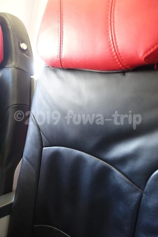f:id:fuwa-trip:20191022191902j:plain