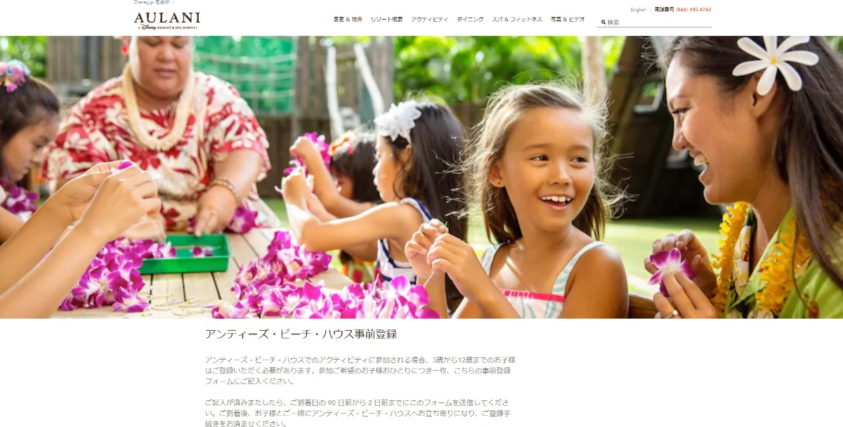 f:id:fuwa-trip:20191101162822j:plain