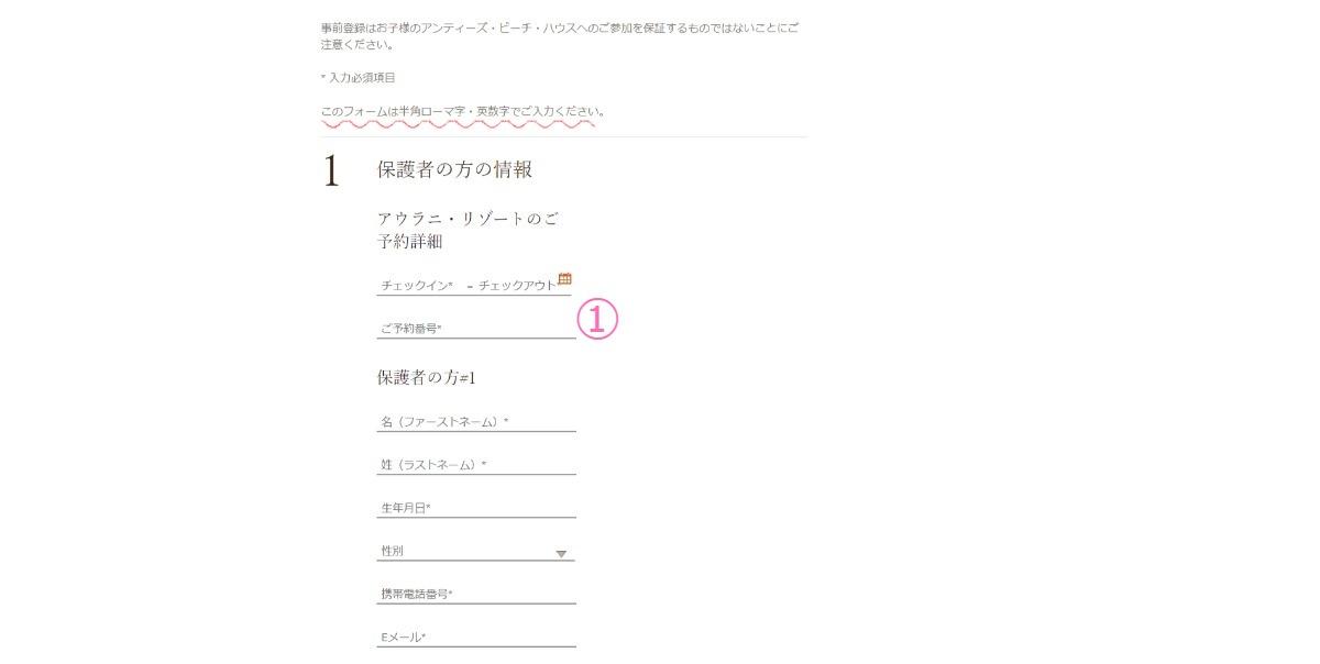 f:id:fuwa-trip:20191101162834j:plain