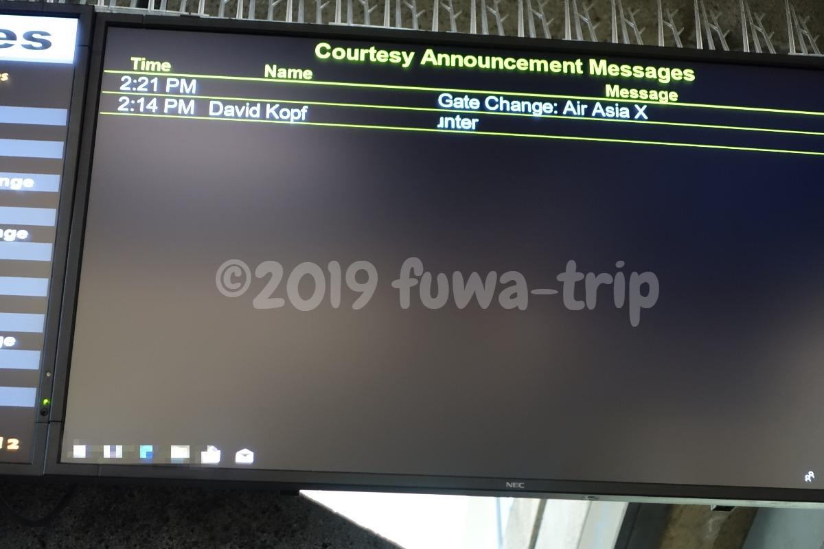 f:id:fuwa-trip:20191209223227j:plain