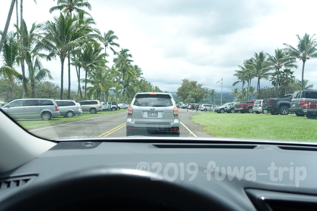 f:id:fuwa-trip:20200128171604j:plain