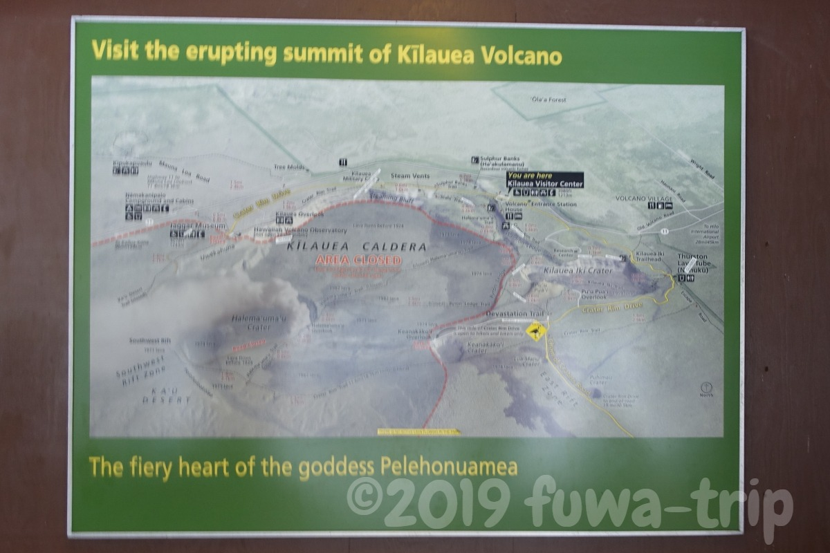 f:id:fuwa-trip:20200207165753j:plain