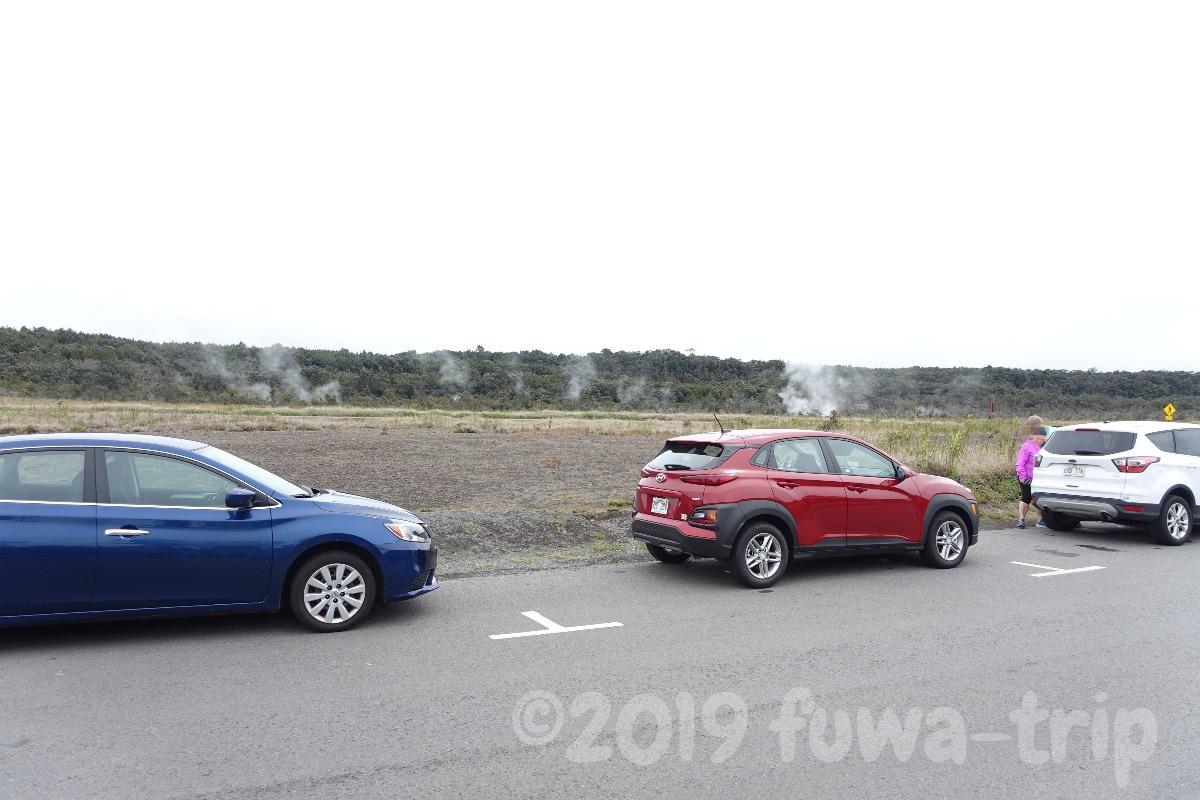 f:id:fuwa-trip:20200207165756j:plain