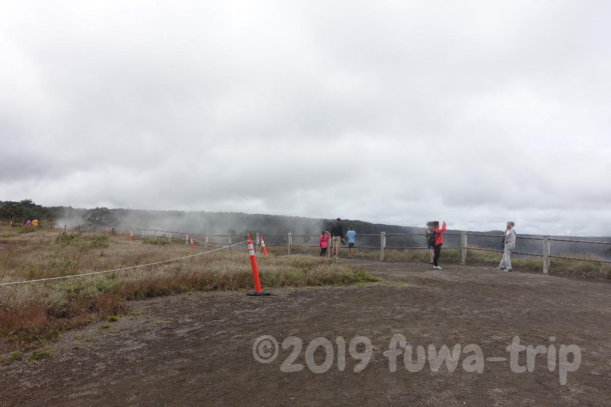 f:id:fuwa-trip:20200220160755j:plain