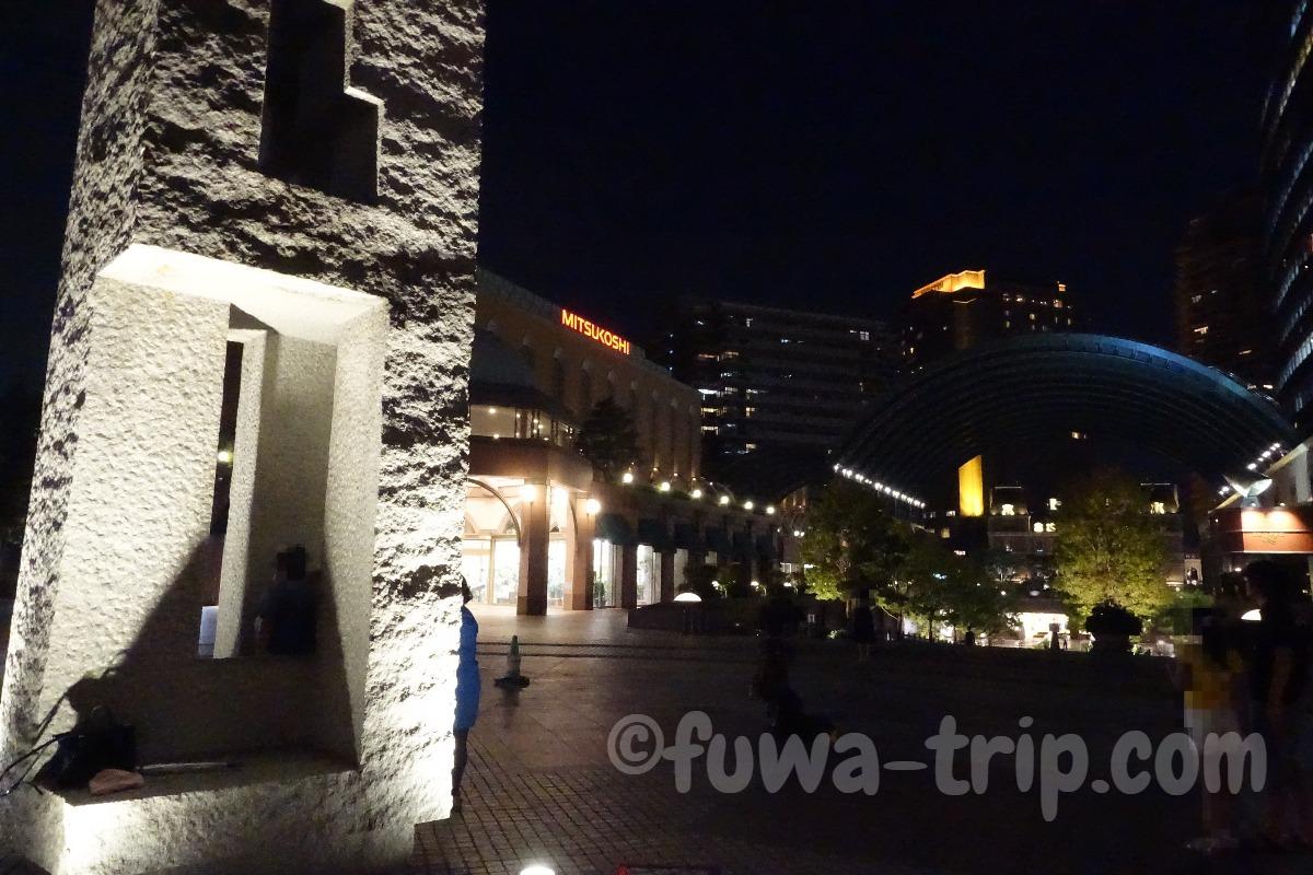 f:id:fuwa-trip:20201025115331j:plain