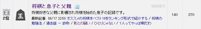 f:id:fuwa2730:20160819134735p:plain