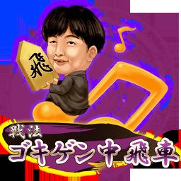 f:id:fuwa2730:20160830215212p:plain