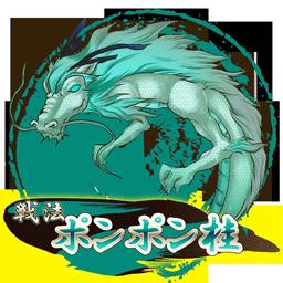 f:id:fuwa2730:20160830215827p:plain