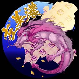 f:id:fuwa2730:20160830222802p:plain