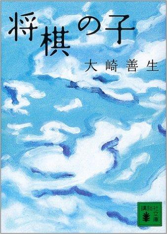 f:id:fuwa2730:20160903220850p:plain