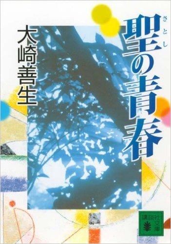 f:id:fuwa2730:20160908095921p:plain