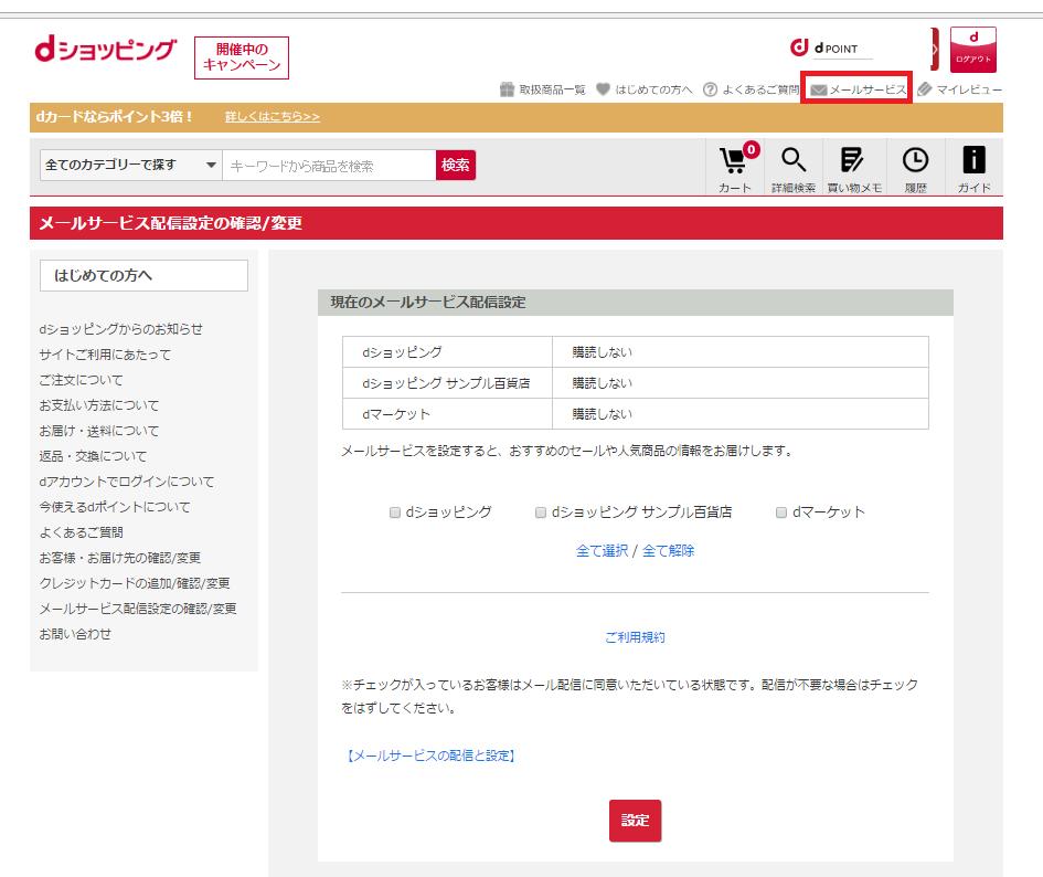f:id:fuwa2730:20160928213825p:plain