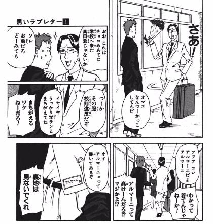 f:id:fuwa2730:20161001141930p:plain