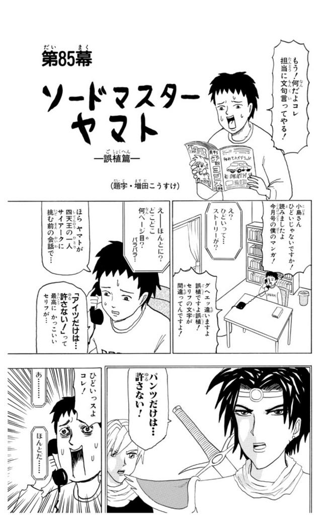 f:id:fuwa2730:20161001143015j:plain