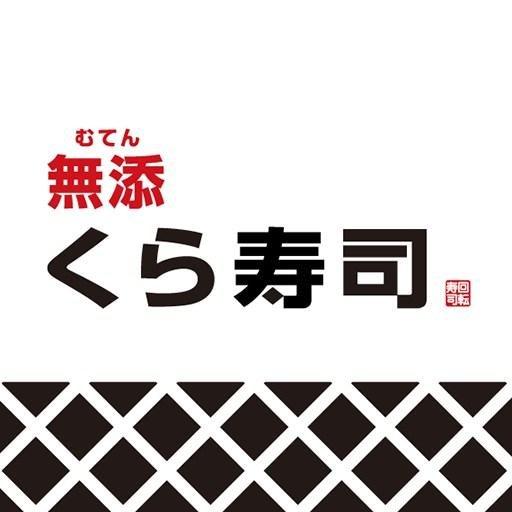 f:id:fuwa2730:20161002211940j:plain