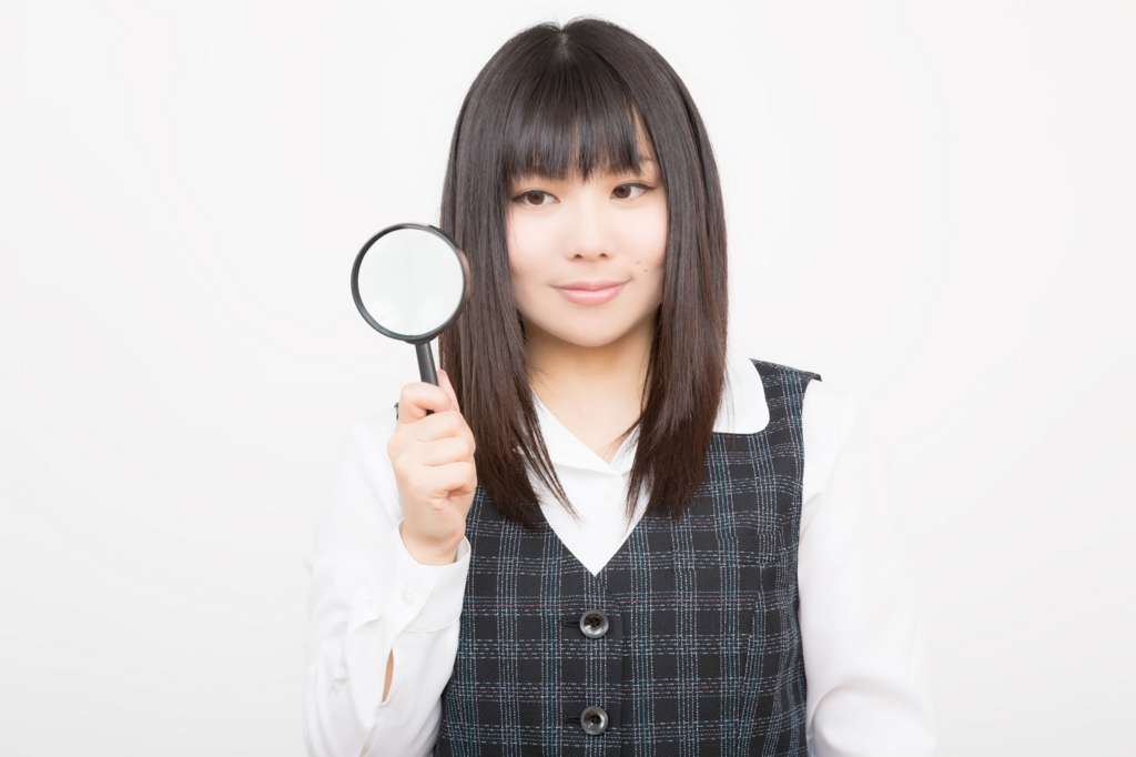 f:id:fuwa2730:20161004221926j:plain
