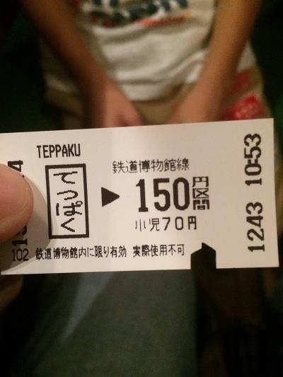 f:id:fuwa2730:20161010102013p:plain