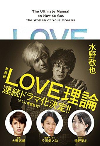 f:id:fuwa2730:20161013212409j:plain