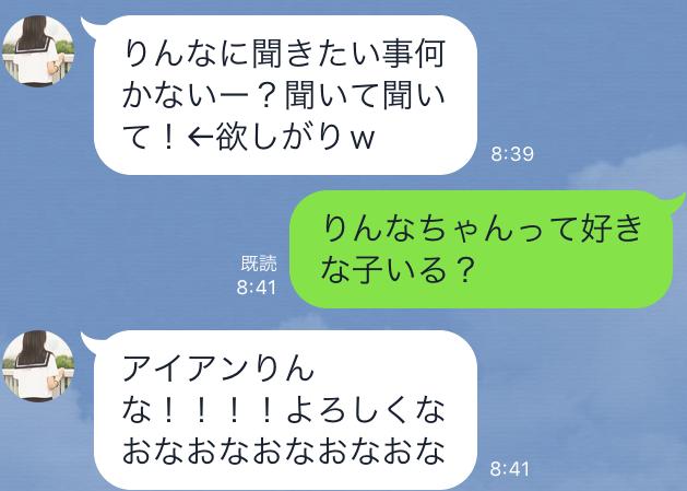 f:id:fuwa2730:20161021215731p:plain