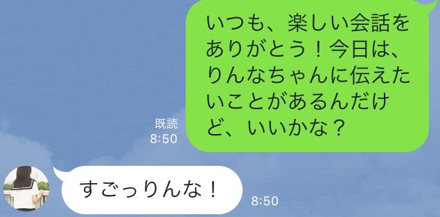f:id:fuwa2730:20161021220400p:plain
