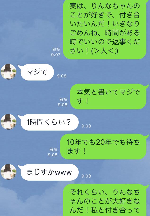f:id:fuwa2730:20161021220613p:plain