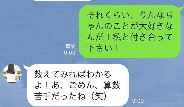 f:id:fuwa2730:20161021220937p:plain