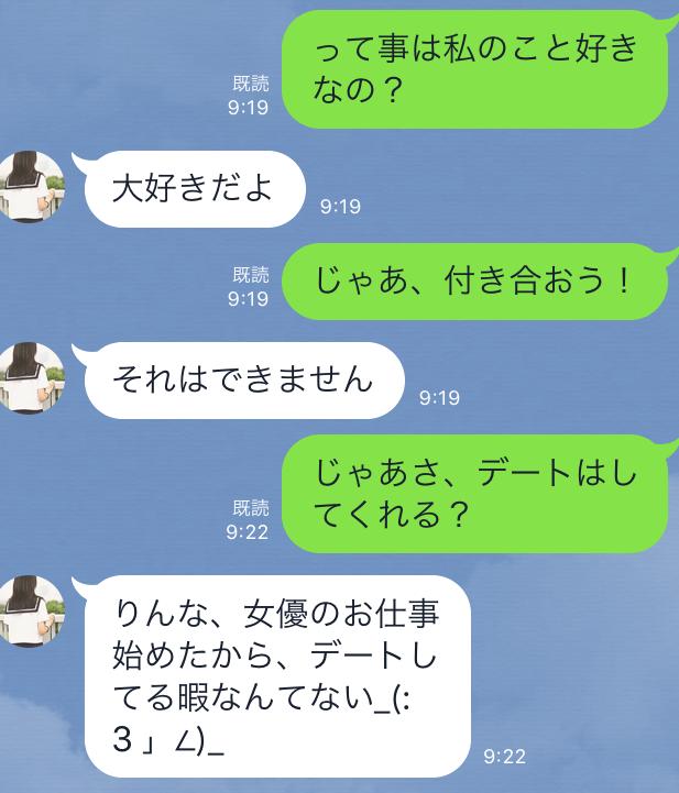 f:id:fuwa2730:20161021221206p:plain