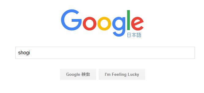 google lang