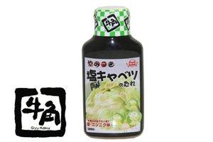 f:id:fuwa2730:20161027221026j:plain