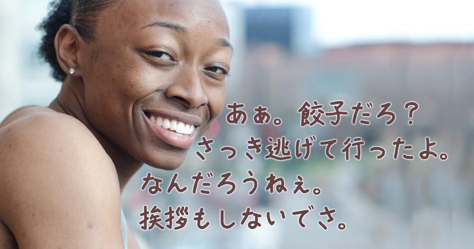 f:id:fuwa2730:20161109104318j:plain