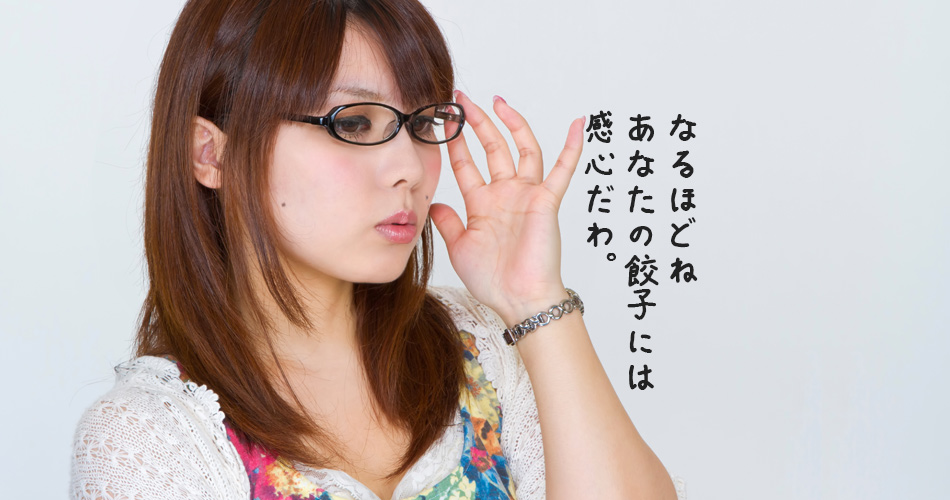 f:id:fuwa2730:20161109104605j:plain