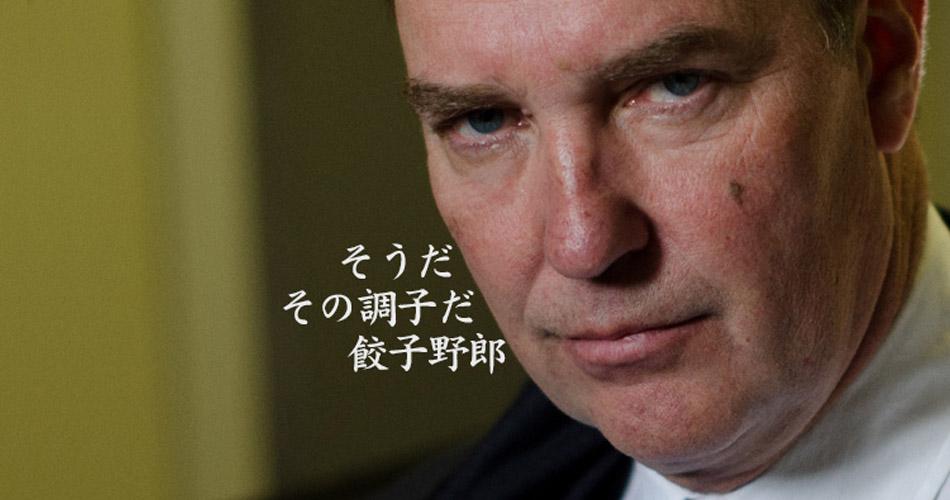 f:id:fuwa2730:20161109110302j:plain
