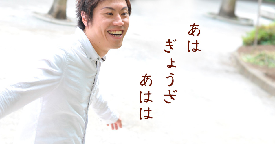 f:id:fuwa2730:20161109110435j:plain