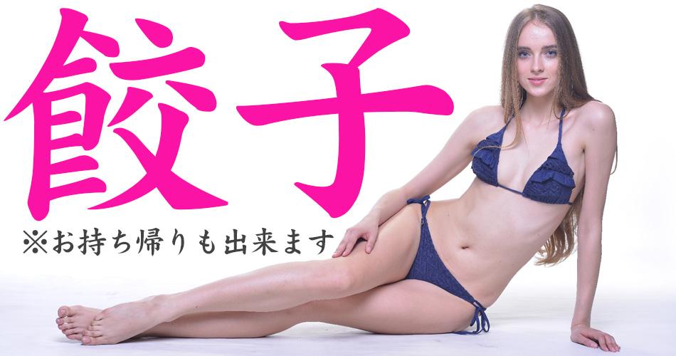 f:id:fuwa2730:20161109110752j:plain