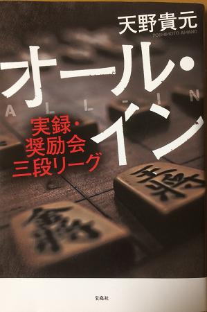 f:id:fuwa2730:20161110205506p:plain