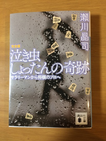 f:id:fuwa2730:20161216212038j:plain