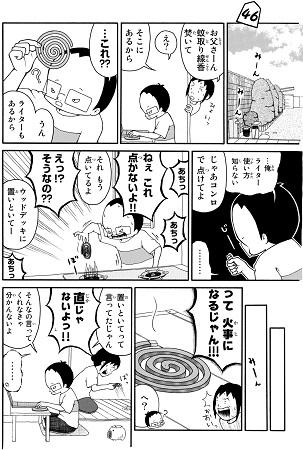f:id:fuwa2730:20161217134853j:plain