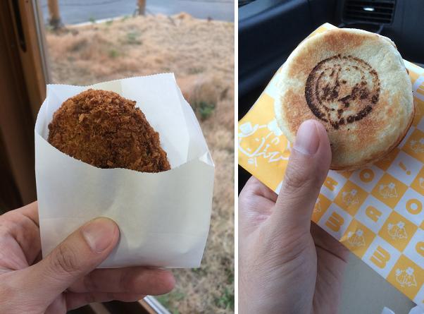 道の駅 和田浦 WA・O クジラコロッケ 焼きカレーパン